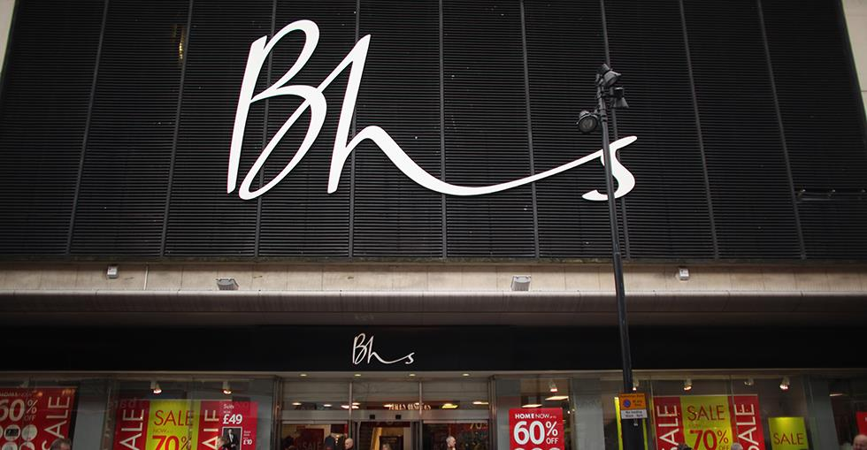 High street veteran BHS finally falls into administration